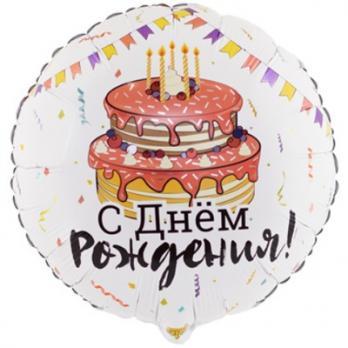 """Шар круг фольга """"ДР Торт Праздничный"""""""
