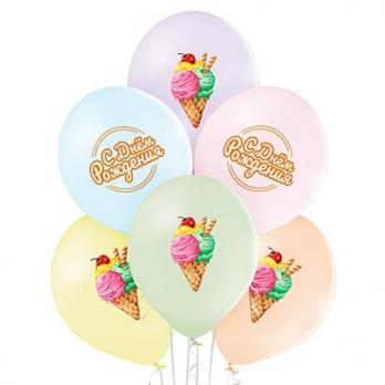 Шары с гелием С ДР Мороженое цвет.