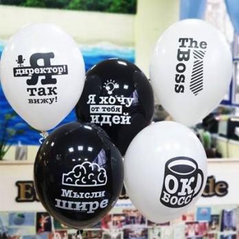Гелиевые шарики Про Босса