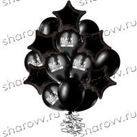 Облако шариков Black Sale