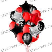 Букет из шариков STAR SALE