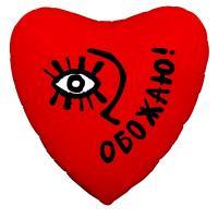 Шарик сердце фольга Обожаю