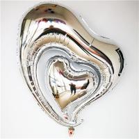 Шарик Сердце двойное Серебро