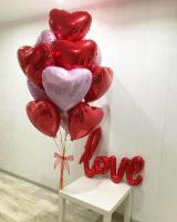 "Сет шариков ""For my Love"""