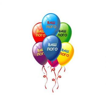 30 шариков с Вашей печатью