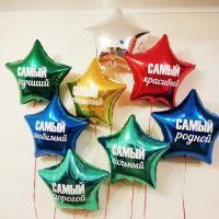 10 фольгированных шаров с печатью