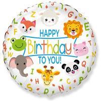 """Шар круг """"Happy Birthday TO YOU Животные"""""""