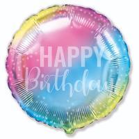"""Шар круг """"Happy Birthday радуга"""""""