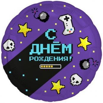 """Шар круг """"С Днем Рождения, геймер"""""""