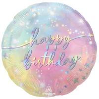"""Шар круг """"Happy Birthday сияние"""""""